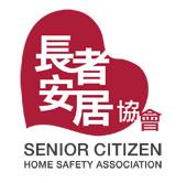 Logo Schsa