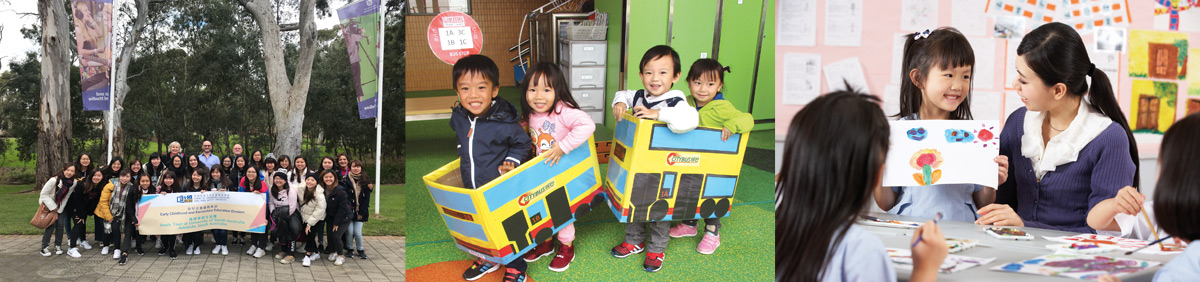 Early Childhood and Elementary Education Division
